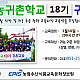 http://sigol.dothome.co.kr/data/editor/1901/thumb-bc2c5cfda2cea5be6eac1518e4ab6372_1547625141_3242_80x80.png